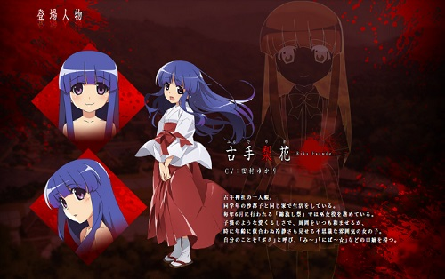 higurashinonakukoroni_20201121120733247.jpg