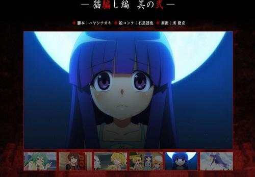 higurashinonakukoroni_20210115115411a95.jpg