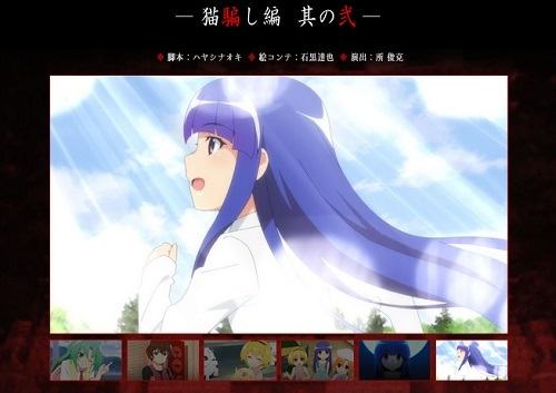 higurashinonakukoroni_2021011512283933d.jpg