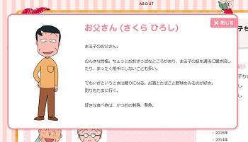 hiroshi_20210303102046742.jpg