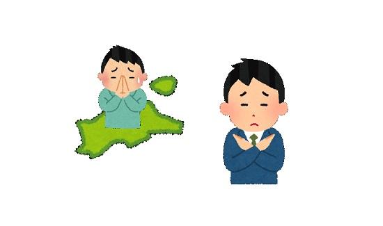 kagawa_20200403104254f0f.jpg