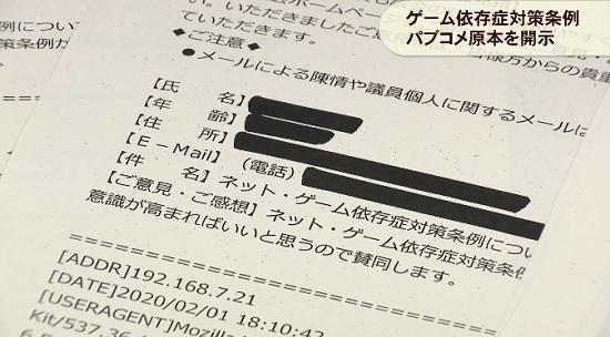 kagawa_20200414103733a17.jpg