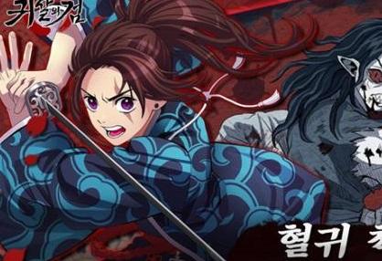 kimetsu-korea_202004261135287a2.jpg