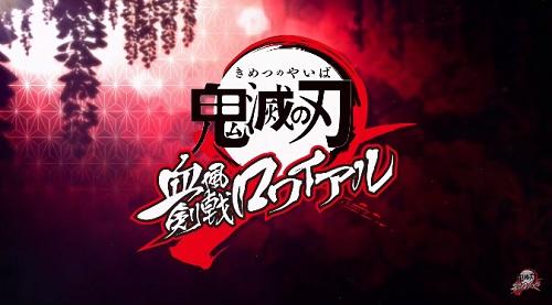 kimetsunoyaiba_20201021104615cdc.jpg