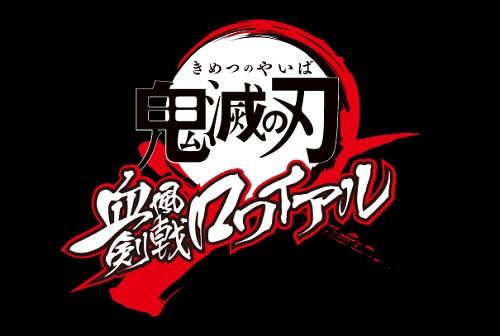 kimetsunoyaiba_202012241109248ab.jpg