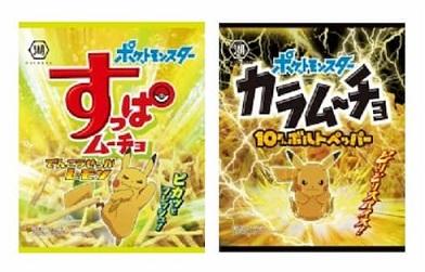koikeya-pikachu.jpg