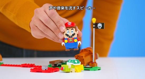 mario-lego.jpg