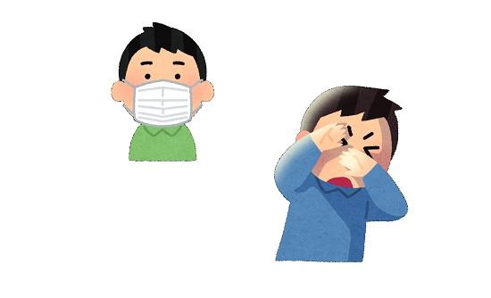 mask_20200729110405029.jpg