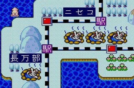 momotetsu_202004071103281ed.jpg