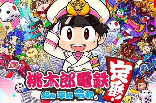 momotetsu_20200721102903860.jpg