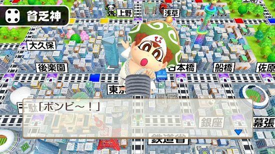 momotetsu_20200727113246fd5.jpg