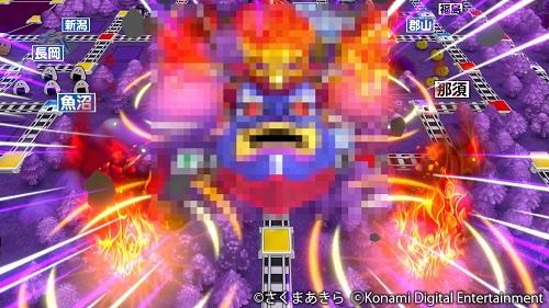 momotetsu_202011121033539cd.jpg