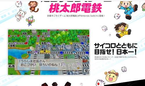 momotetsu_20201116112028f7c.jpg