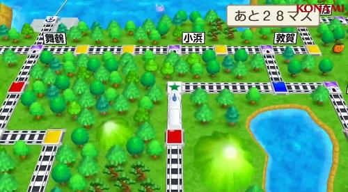 momotetsu_20201121104611fca.jpg