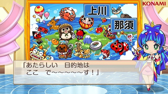 momotetsu_20201121110905421.jpg