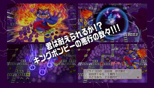 momotetsu_20201125103557c56.jpg