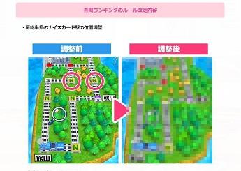 momotetsu_202104230958473c0.jpg