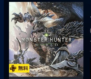 monsterhunterworld_20200319112944794.jpg