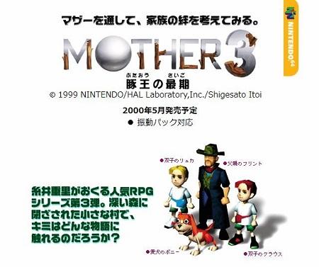 mother3_20201101115814a3c.jpg