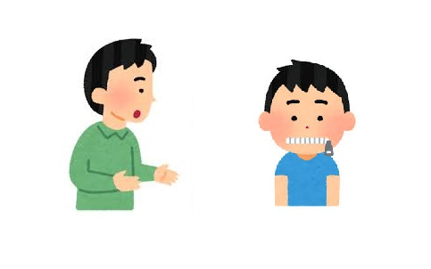 mukuchi.jpg