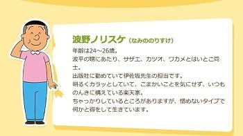norisuke_20210210105212917.jpg