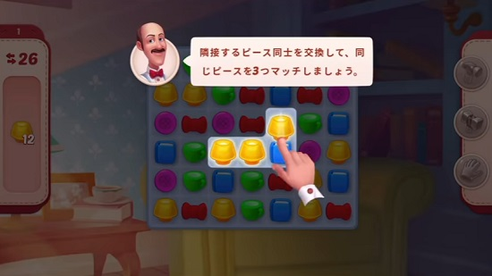 ojisan-tasukeru-game.jpg