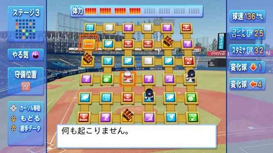 pawapuro2020-sakusakusesu_20200830114446732.jpg