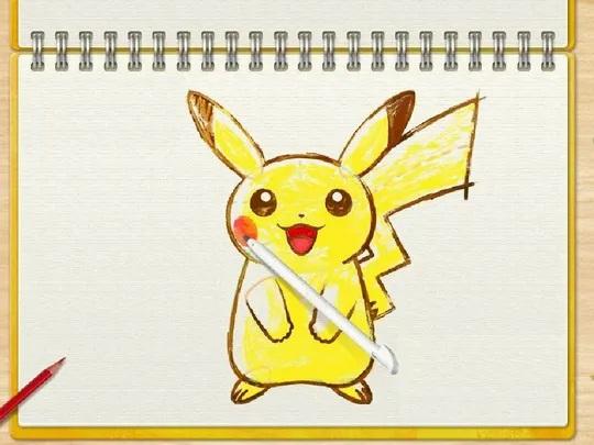 pikachu_20200630110022620.jpg