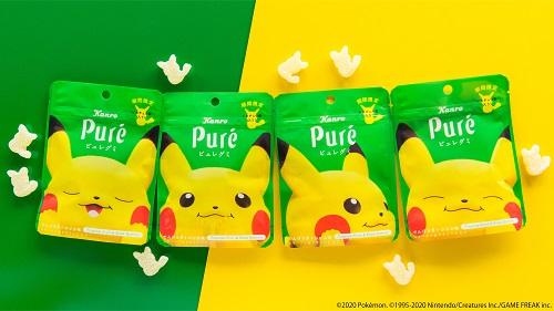 pikachu_2020070611382777f.jpg