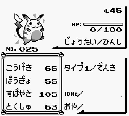 pikachu_202010171122391db.jpg