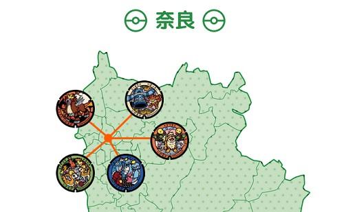 pokefuta_202101221056543ff.jpg