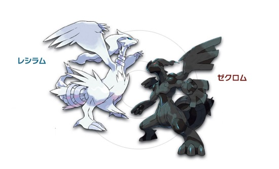 pokemon-black-white.jpg