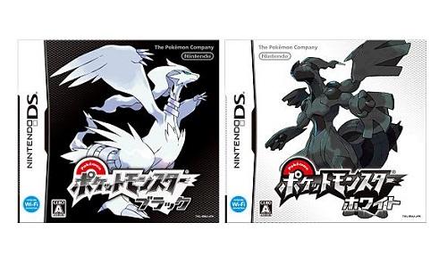 pokemon-blackwhite.jpg