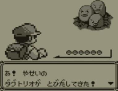 pokemon-dagutorio.jpg