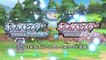 pokemon-daipa_20210417102703cfe.jpg