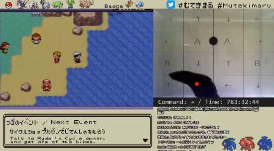 pokemon-fish_20200720104809735.jpg