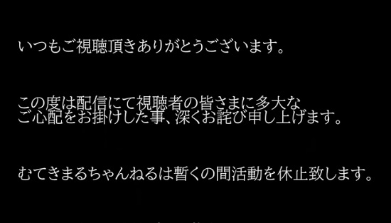 pokemon-fish_2020072210524715e.jpg