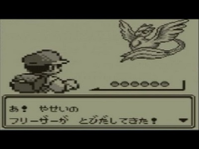 pokemon-furiza.jpg