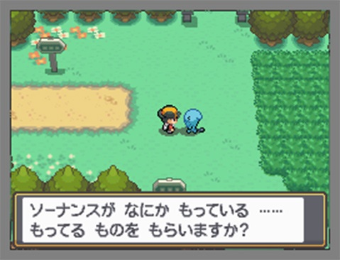 pokemon-hgss.jpg