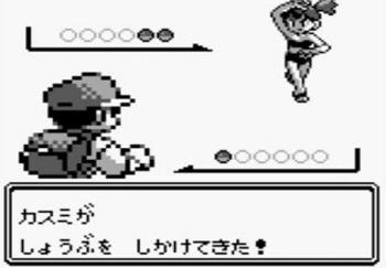 pokemon-kasumi.jpg