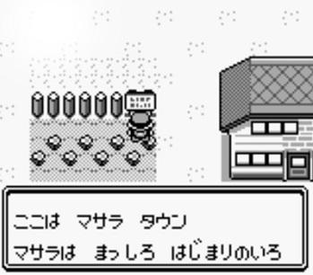pokemon-masaratown.jpg