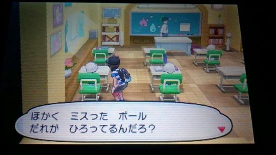 pokemon-monsterball.jpg