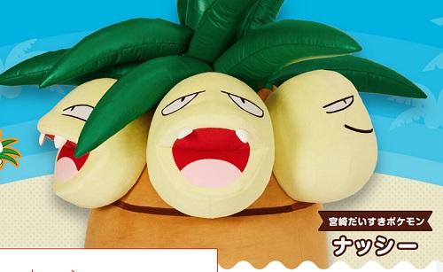 pokemon-nasshi.jpg