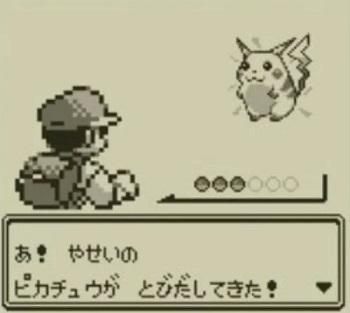 pokemon-pikachu_20210225115541ace.jpg