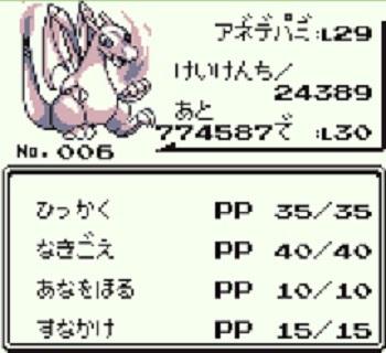 pokemon-rizadon_20210226112816739.jpg