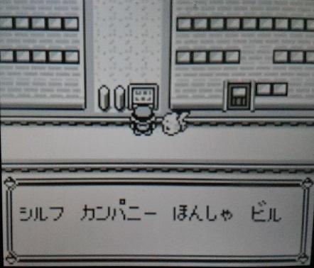 pokemon-sirufu.jpg