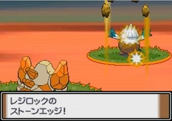 pokemon-stone.jpg