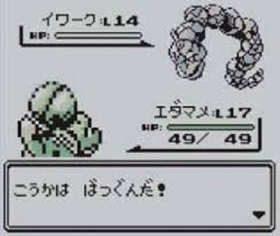 pokemon_20200321111813bed.jpg