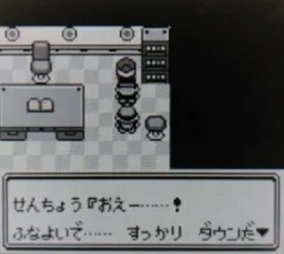 pokemon_2020051411023384b.jpg