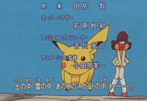 pokemon_20200603120230f17.jpg
